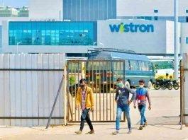 Apple's Wistron India